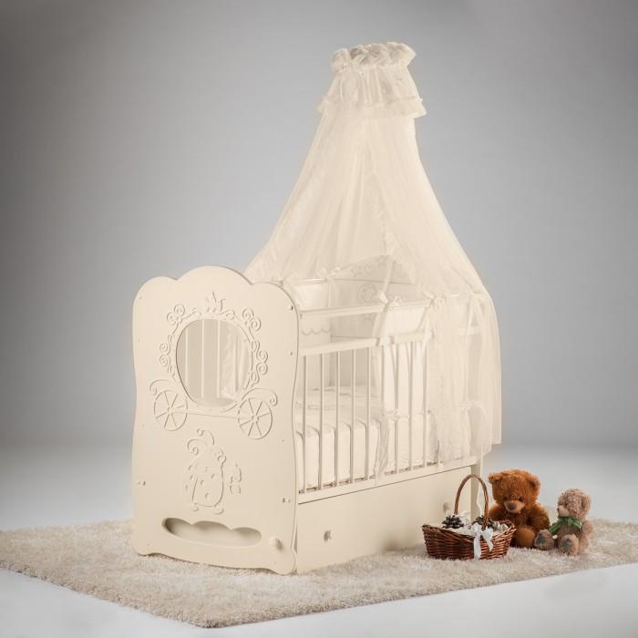 Детская кроватка Островок уюта Карета маятник поперечный с ящиком
