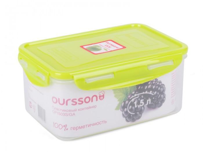 Контейнеры Oursson Пластиковый контейнер 1500 мл