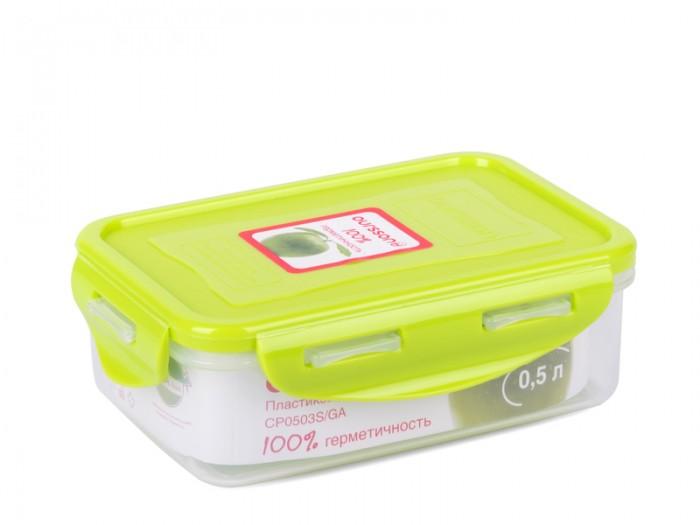 Контейнеры Oursson Пластиковый контейнер 500 мл