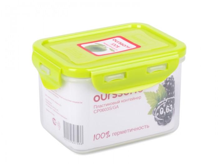 Контейнеры Oursson Пластиковый контейнер 630 мл