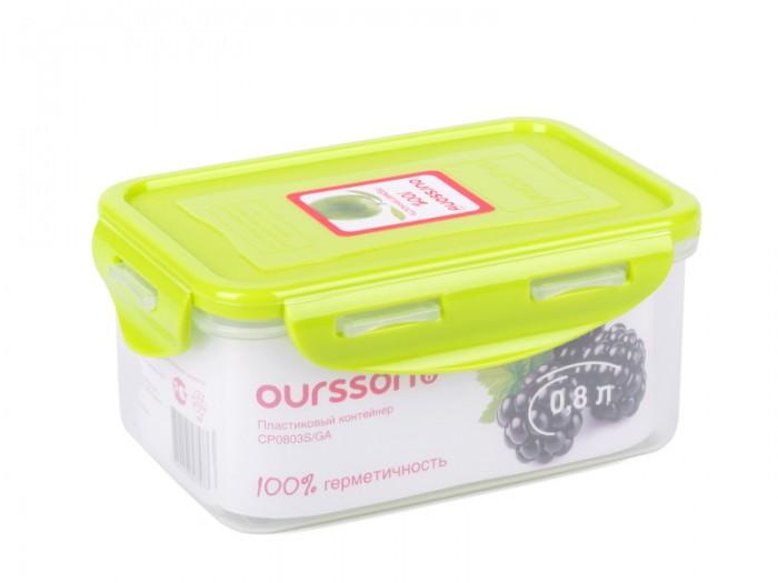 Контейнеры Oursson Пластиковый контейнер 800 мл