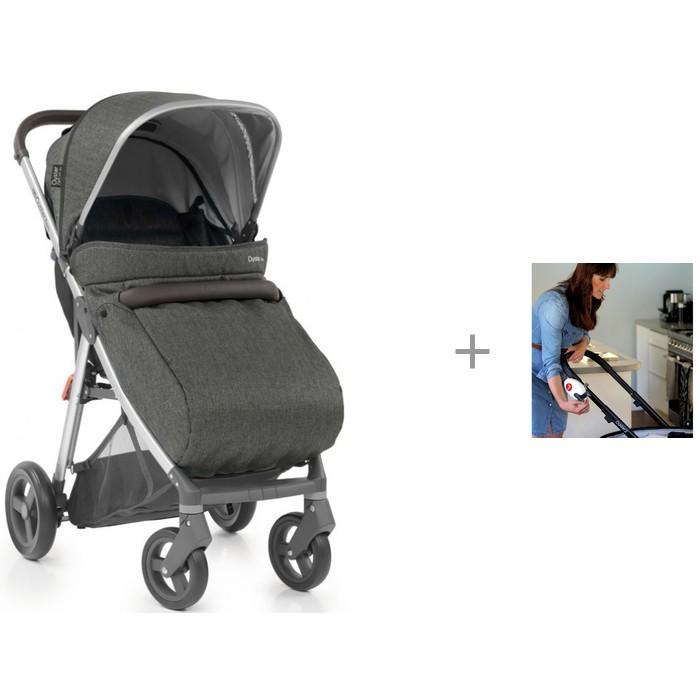 Прогулочная коляска Oyster Zero с накидкой на ножки и Rockit Укачивающее устройство для коляски