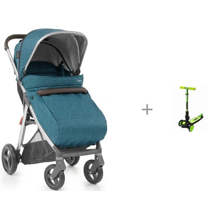 Прогулочные коляски Oyster Zero с накидкой на ножки и трехколесный самокат Y-Scoo Trio Maxi 120