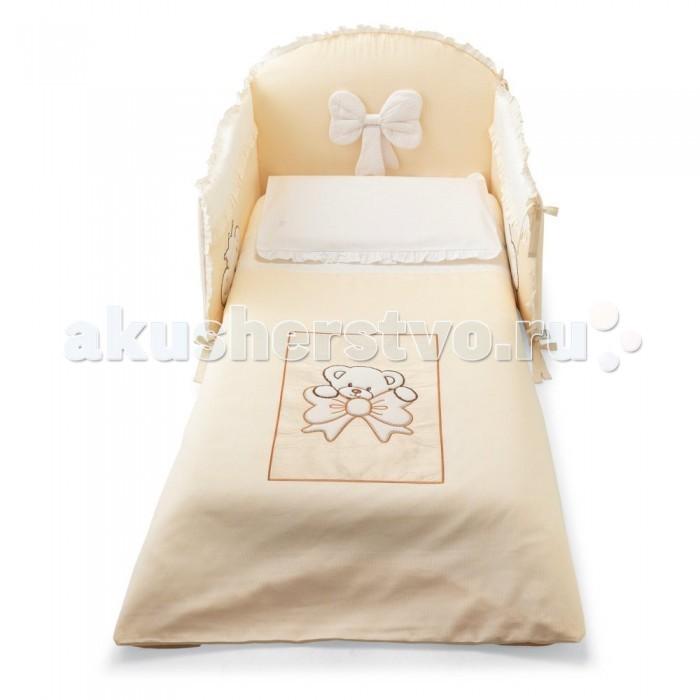 Комплект в кроватку Pali Principe (3 предмета)Principe (3 предмета)Текстильные комплекты Pali Principe (3 предмета) отличаются высоким качеством пошива.   Особенности:  нарядный комплект белья для малыша;  наполнитель бортов – холлофайбер;  наполнитель одеяльца – синтепон;  ткань – 100% хлопок.   В комплект входят:  Защитный бортик (54 см + 60x65x60) Комплект одеяло с пододеяльником (140x110 см) Наволочка (40x60 см)<br>