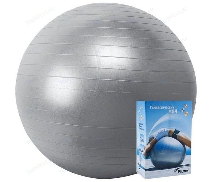 Мячи Palmon Мяч для фитнеса Стандарт 65 см