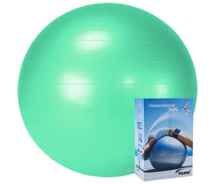 все цены на Мячи Palmon Мяч для фитнеса Стандарт 75см онлайн