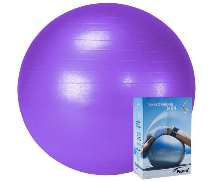 все цены на Мячи Palmon Мяч для фитнеса Стандарт 85см онлайн