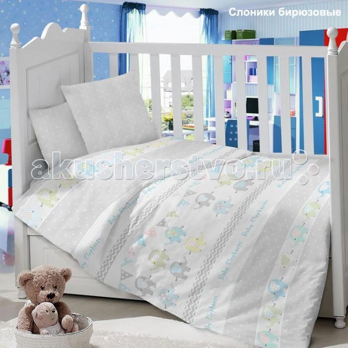 Постельное белье Папитто 6416 (3 предмета) постельное белье dream time кружочки 3 предмета