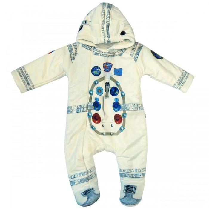 Купить Комбинезоны и полукомбинезоны, Папитто Комбинезон утепленный Космонавт