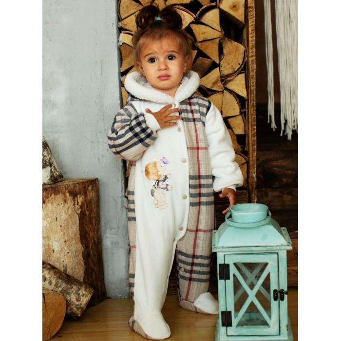 Папитто Комбинезон утепленный Мальчик с бабочкой фото