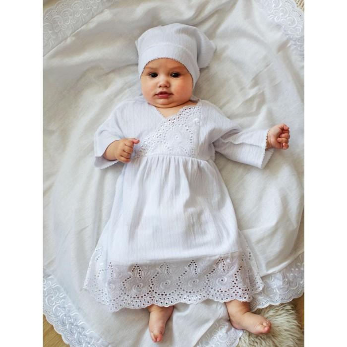 Детская одежда , Крестильная одежда Папитто Крестильный набор для девочки (полотенце, платье и косынка) арт: 395654 -  Крестильная одежда