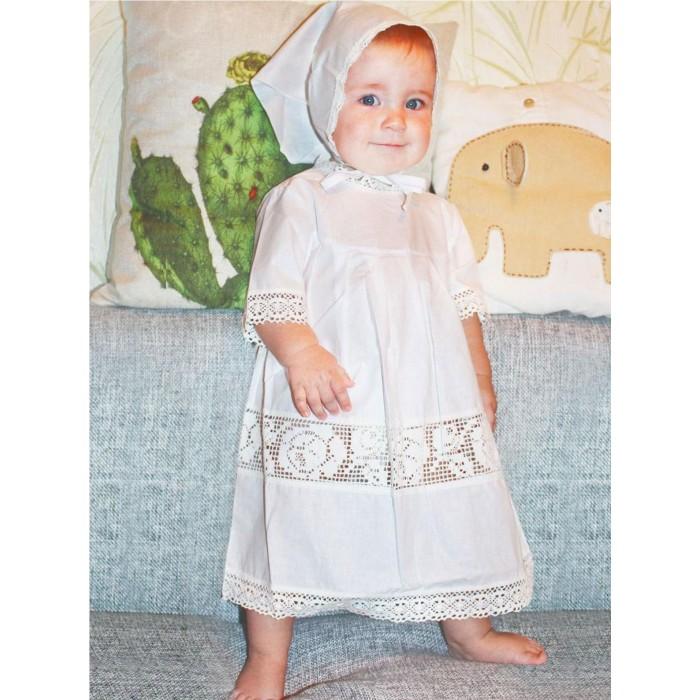 Крестильная одежда Папитто Крестильный набор для девочки (платье и косынка) 1301 косынка