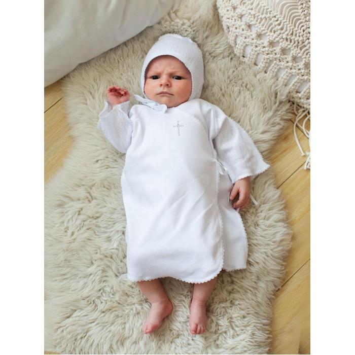 Детская одежда , Крестильная одежда Папитто Крестильный набор для мальчика (полотенце, рубашка и чепчик) арт: 395714 -  Крестильная одежда