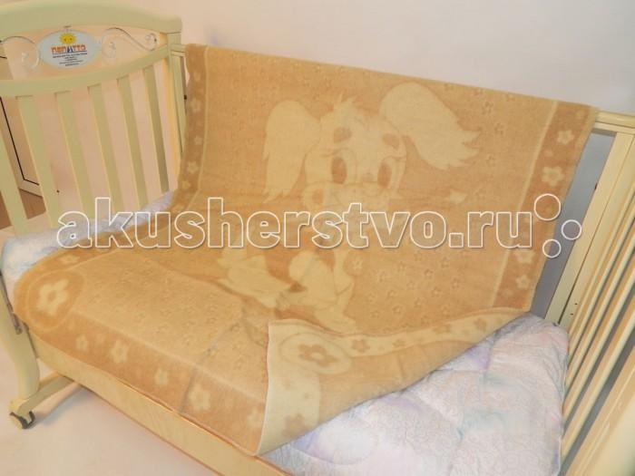Одеяла Папитто полушерстяное жаккардовое 110х140 см одеяла папитто жаккардовое 100х140 шерсть