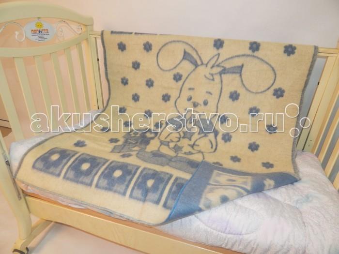 Одеяла Папитто полушерстяное жаккардовое 110х140 см парео еватекс цвет персиковый к42 размер 110 см х 140 см