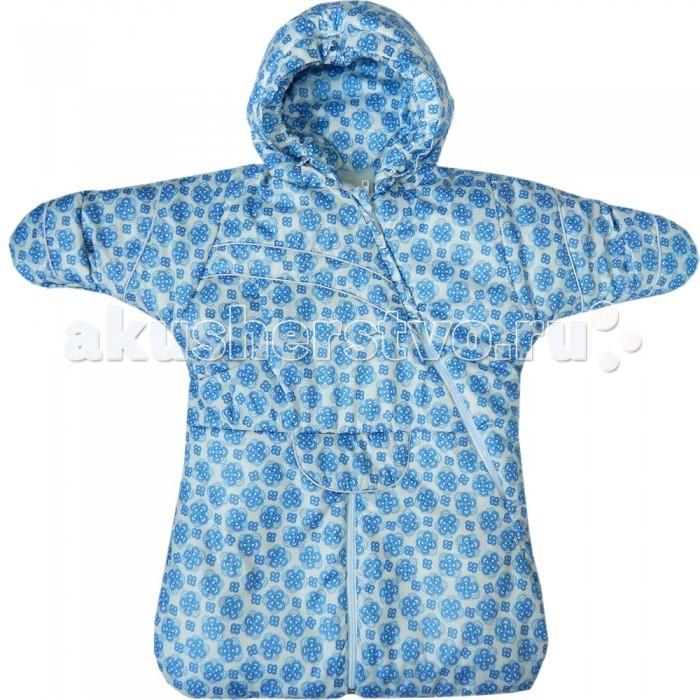 Детская одежда , Зимние конверты Папитто с ручками на меху для автокресла арт: 373310 -  Зимние конверты