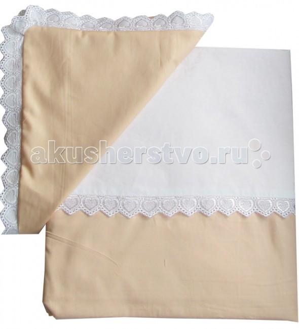 Постельное белье Папитто 147х112 сатин (3 предмета)