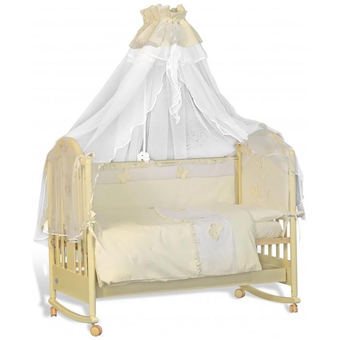 Комплекты в кроватку Папитто Бабочки (7 предметов) балдахин на детскую кроватку купить в пензе