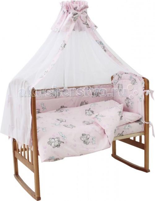Комплекты в кроватку Папитто Классика (7 предметов) комплекты в кроватку mummys hugs нежность 120х60 см 7 предметов