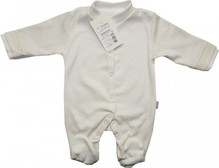 Комбинезоны и полукомбинезоны Папитто Комбинезон воротник стойка Горошек ивановский трикотаж одежда для новорожденных