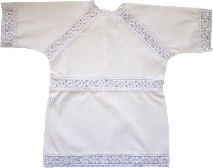 крестильная одежда Крестильная одежда Папитто Крестильная рубашечка с гипюром