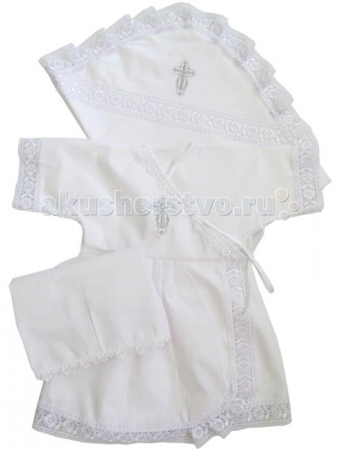 крестильный набор choupette для девочки Крестильная одежда Папитто Крестильный набор для девочки
