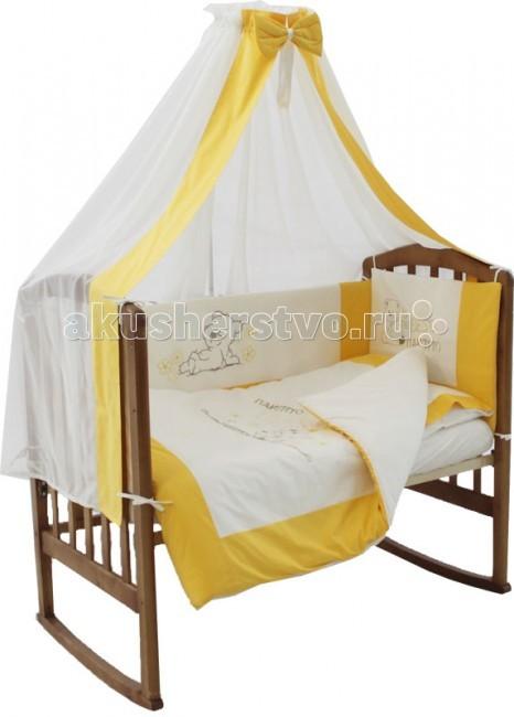 Комплекты в кроватку Папитто Мишка Папитто (7 предметов)