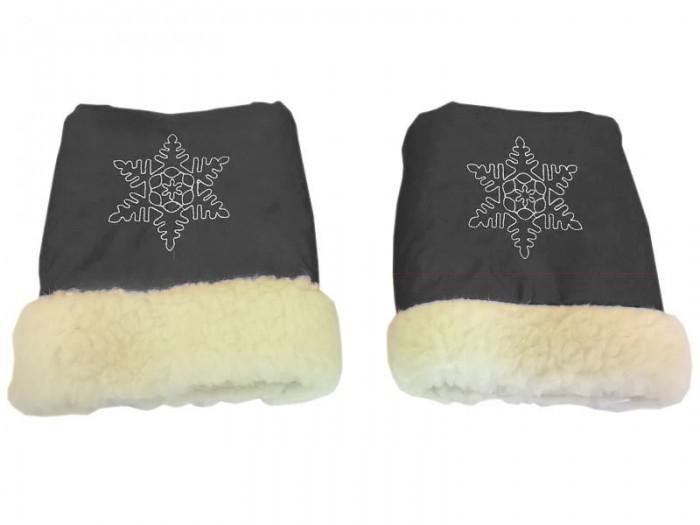 Муфты для рук Папитто Муфта-варежки для коляски Снежинка