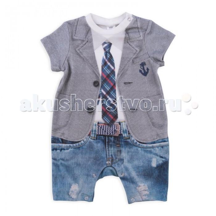 Папитто Песочник для мальчика Fashion Jeans 535-02