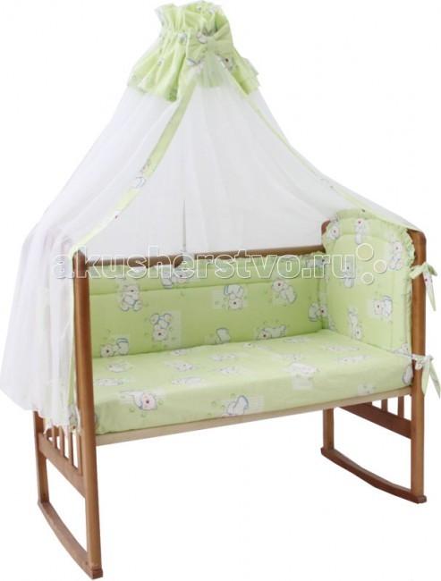 Бортики в кроватку Папитто с балдахином бортики в кроватку nattou charlotte
