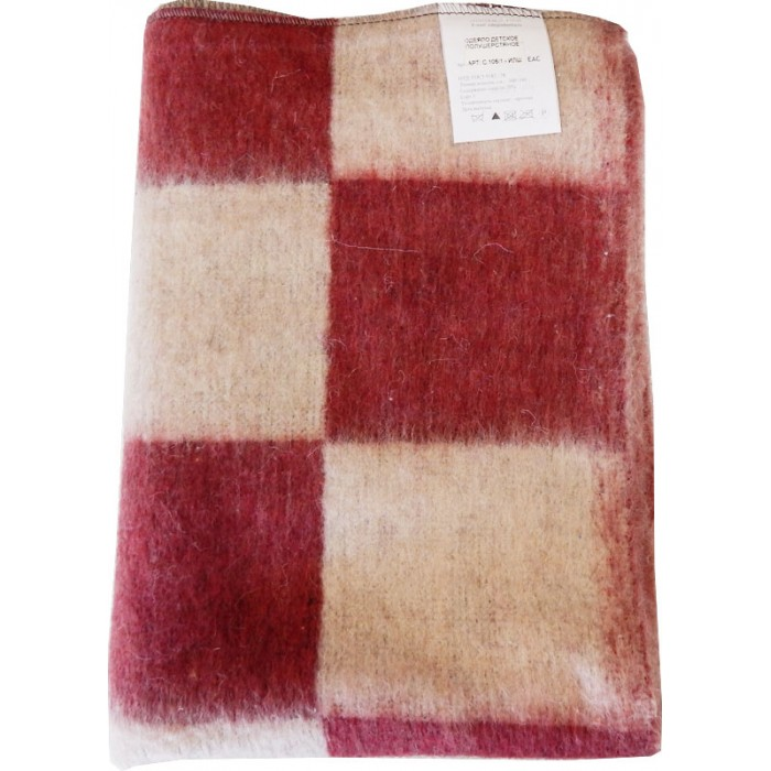 kazanov a одеяло шерстяное s53 167 1 6 белый Одеяла Папитто шерстяное 100х140 см