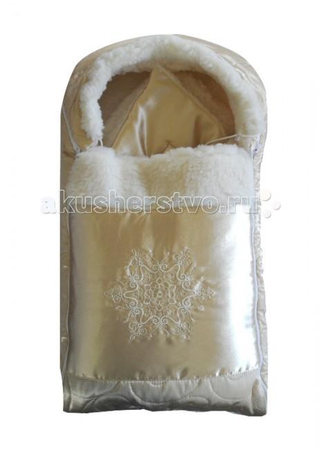 Комплекты на выписку Папитто Снежинка на меху (2 предмета)