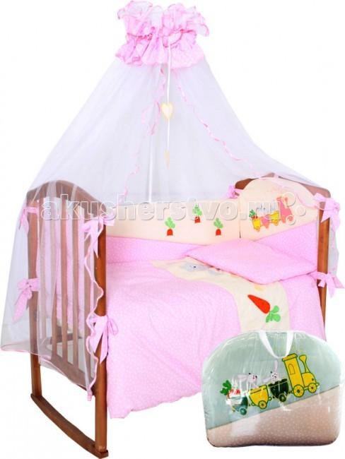 Комплекты в кроватку Папитто Влюбленные (7 предметов) комплекты в кроватку папитто плюшевый мишка 6 предметов