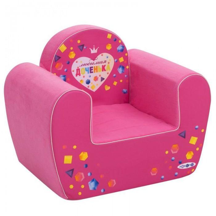 Мягкие кресла Paremo Детское кресло Инста-малыш Любимая Доченька, Мягкие кресла - артикул:495656