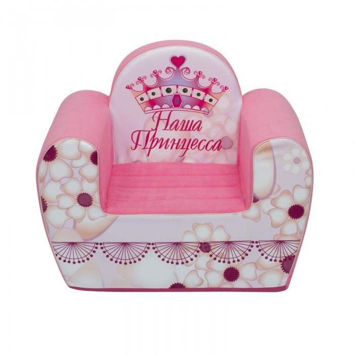 Paremo Игровое кресло серии Инста-малыш Наша Принцесса