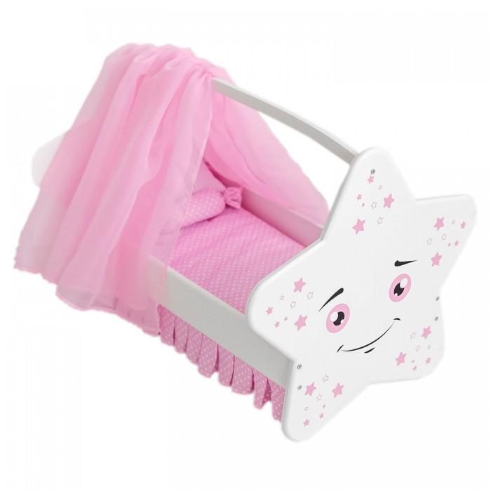 Купить Кроватки для кукол, Кроватка для куклы Paremo колыбель Звездочка с постельным бельем и балдахином