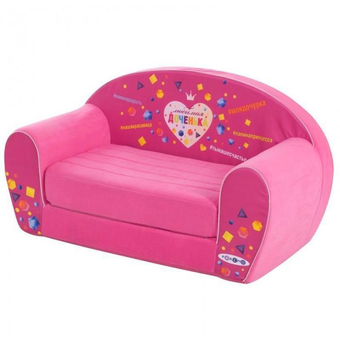 Мягкие кресла Paremo Раскладной диванчик Инста-малыш Любимая Доченька