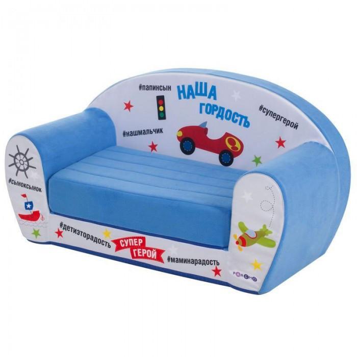 Мягкие кресла Paremo Раскладной диванчик Инста-малыш Наша Гордость