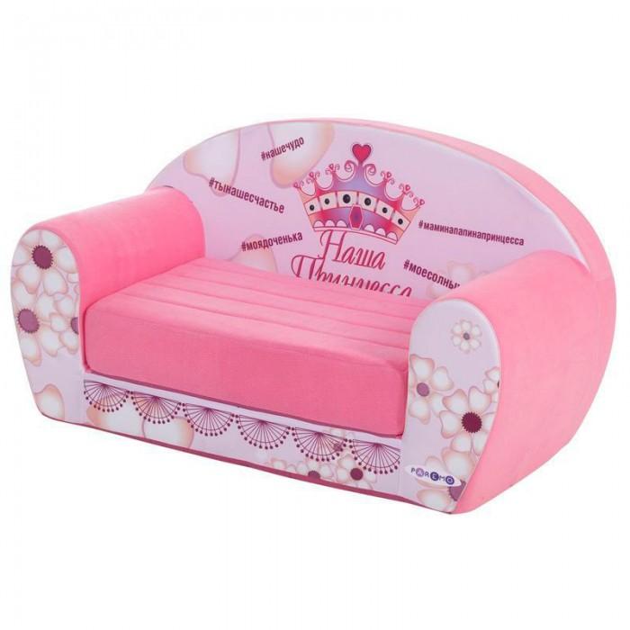 Мягкие кресла Paremo Раскладной диванчик Инста-малыш Наша Принцесса