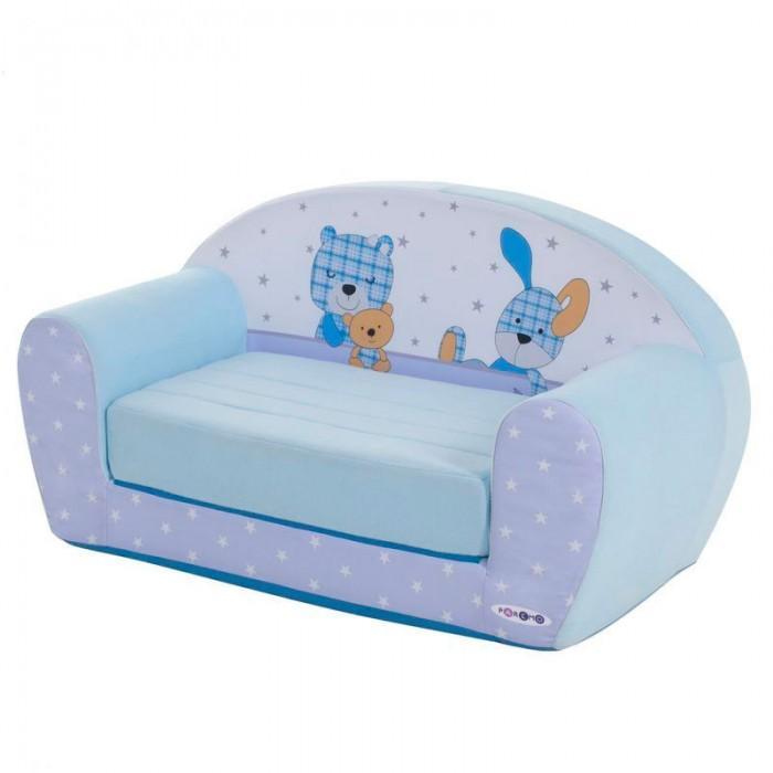 Мягкие кресла Paremo Раскладной диванчик Мимими Крошка Биби