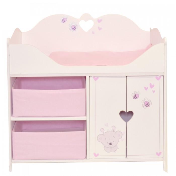 Кроватка для куклы Paremo Люлька с балдахином Мимими Крошка Соня Мини