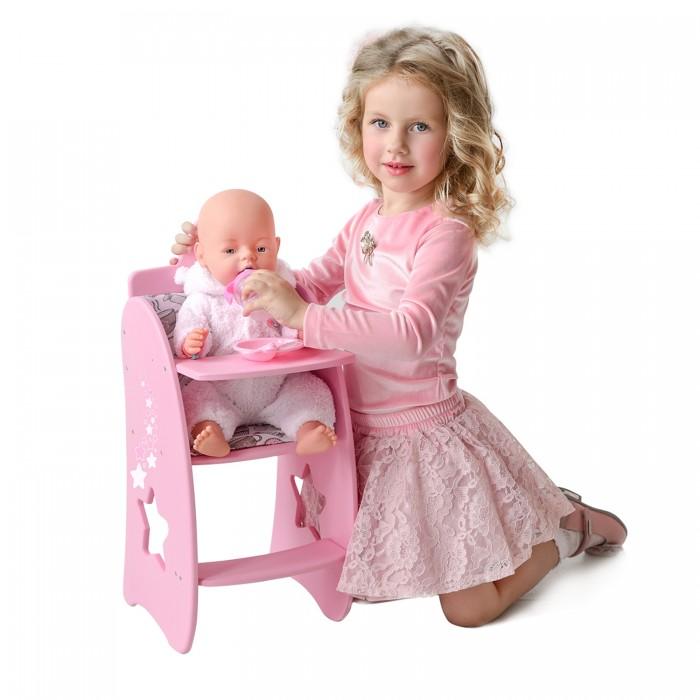 Фото - Ролевые игры Paremo Стульчик для кормления кукол Звездочка стульчик для кормления cam pappananna цвет 240