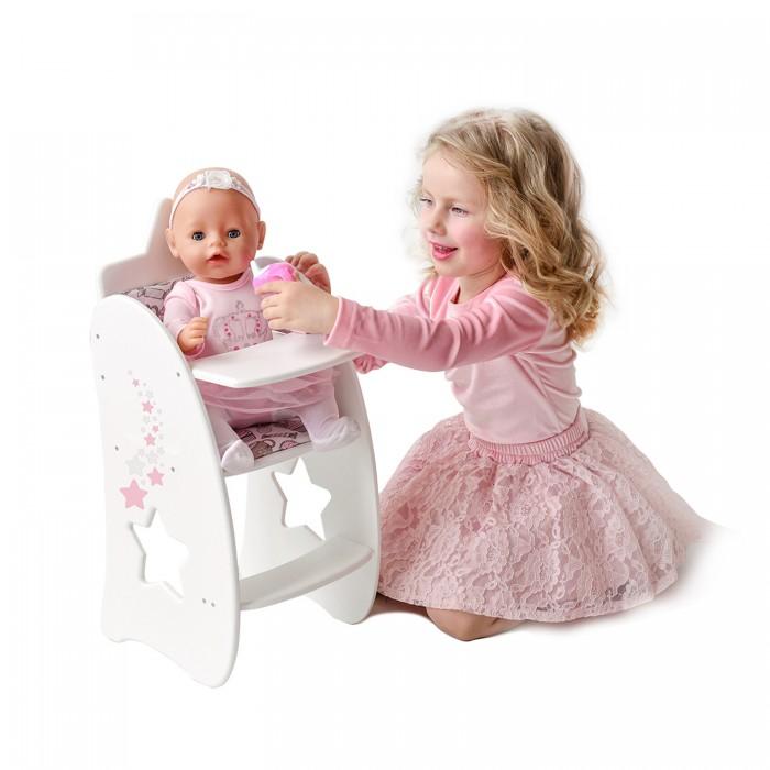 Ролевые игры Paremo Стульчик для кормления кукол Звездочка стульчик для кукол огонек белые с 1389