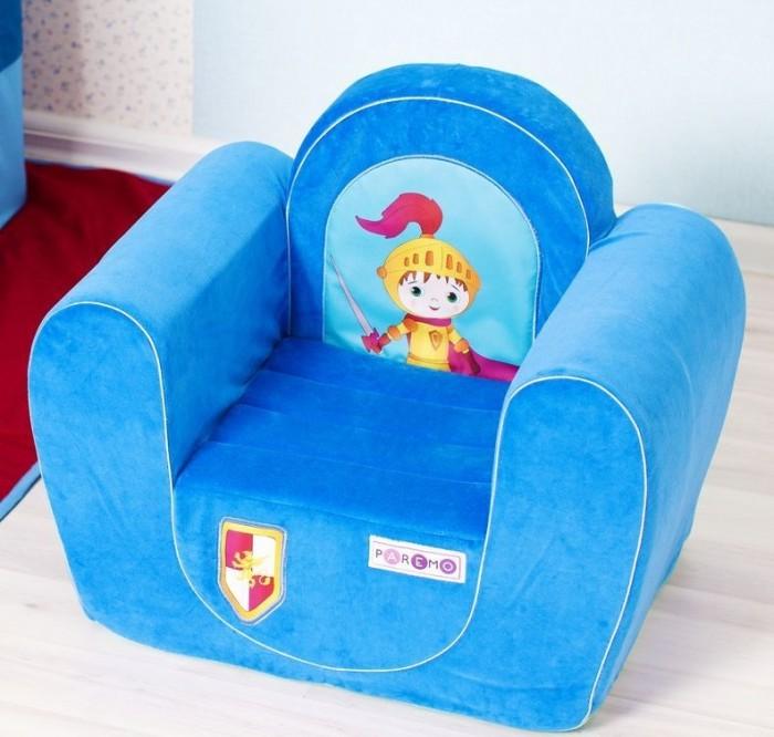 Paremo Детское кресло РыцарьДетское кресло РыцарьParemo Детское кресло Рыцарь обязательно понравится ребенку, и прекрасно дополнит любой детский интерьер. Кресло бескаркасное, мягкое и эргономичное, что делает его максимально удобным для малыша.   Особенности: Создано для мальчиков в возрасте 1-4 лет Кресло имеет бескаркасную и абсолютно безопасную для малыша конструкцию Сидение мягкое и эргономичное, принимает нужную форму под весом ребенка Размеры креслица: 54 х 45 х 38 см. Вес: 3 кг Высота от пола до сидения: 18 см Размеры сидения: 28 х 26 см<br>