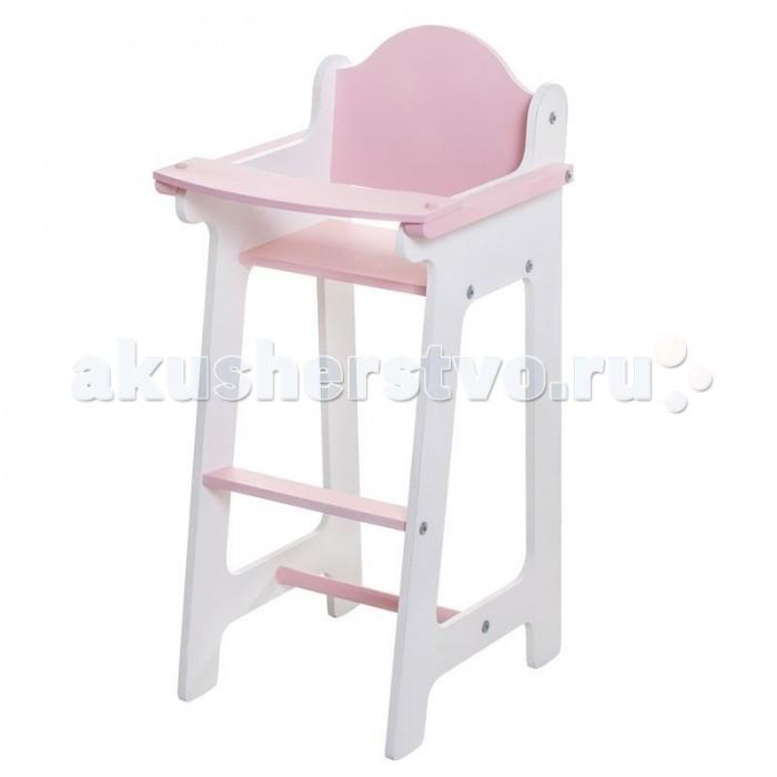 Paremo Кукольный стул для кормления от Paremo