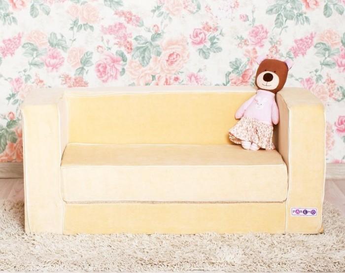 Мягкие кресла Paremo Раскладной игровой диванчик