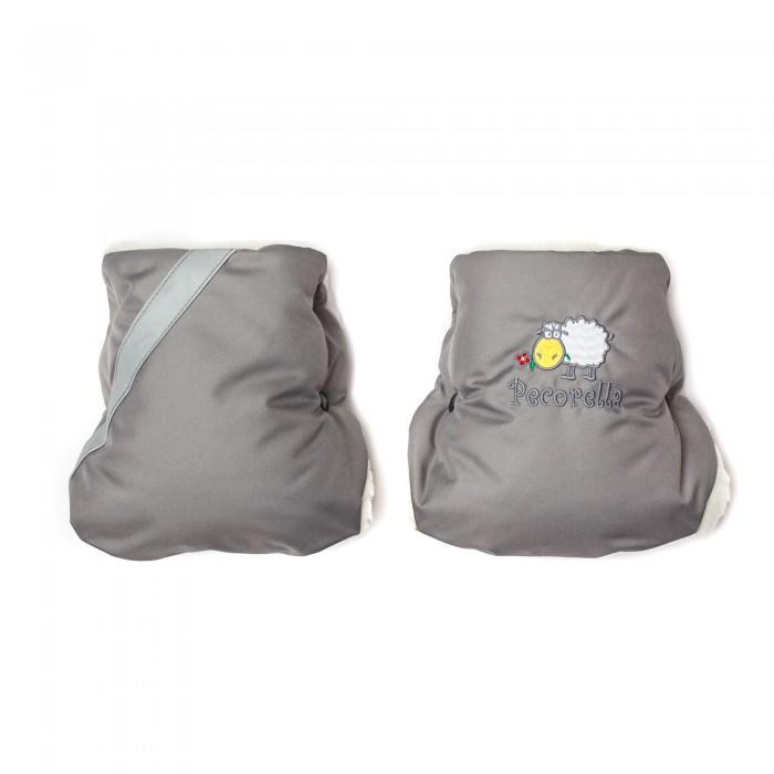 Детские коляски , Муфты для рук Pecorella Муфта-рукавички арт: 395259 -  Муфты для рук
