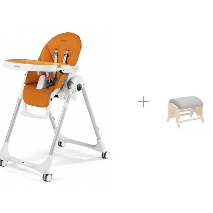 Купить Стульчики для кормления, Стульчик для кормления Peg-perego Prima Pappa Follow Me и Кресло для мамы Milli Uni Дуб шампань