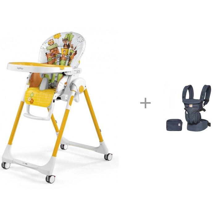 Купить Стульчики для кормления, Стульчик для кормления Peg-perego Prima Pappa Follow Me и Рюкзак-кенгуру ErgoBaby Omni 360 Cool Air Mesh