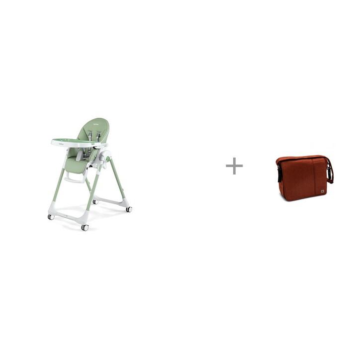 Купить Стульчики для кормления, Стульчик для кормления Peg-perego Prima Pappa Follow Me и сумка Moon Messenger Bag